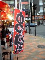 串のぼり.jpg