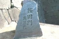 桜田門.jpg